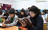 Türkiye'de okur-yazar oranının en yüksek olduğu iller
